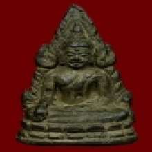 พระพุทธชินราชอินโดจีน  เสาร์ห้านิยม