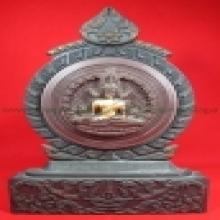 แผ่นปั๊ม พระพุทธชินราช คุ้มเกล้า 2527