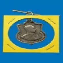 เหรียญในหลวง3รอบ อับป้าก้า ตอกโค้ด สว มีตุ้งติ้ง