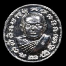 เม็ดแตงเนื้อเงิน หมายเลข 50 หลวงปู่บุญส่ง จ.จันทบุรี