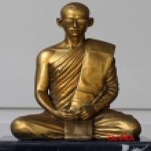 ภูมิพโล ภิกขุ มหาราชา ... พระราชาผู้ทรงธรรม (9/39)
