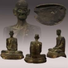 พระบูชาหลวงพ่อพรหมฐานชามเปลพิมพ์ยันต์จม