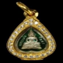 เหรียญใบโพธิ์หลวงพ่อโสธรลงยาสีเขียว ปี03 แชมป์โลก