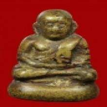 พระรูปหล่อโบราณหลวงพ่อเงินวัดห้วยเขน ปี 2456พิมพ์ใหญ่