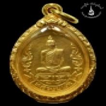 เหรียญเยือนอินเดียเนื้อทองคำ