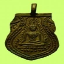 เหรียญหล่อพระชินราชหลวงพ่อทอง วัดเขาตะเครา