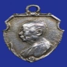 เหรียญหน้าวัว ปี 03 เนื้อเงิน