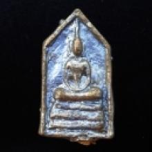 เหรียญหล่อโบราณ หลวงปู่แผ้ว ปวโร พิมพ์5เหลี่ยมเนื้อทองดอกบวบ