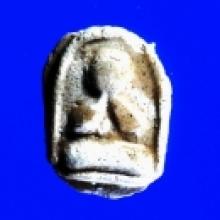 พระปิดตาจิ๋ว ไตรมาศ ปี49 หลวงปู่แผ้ว ปวโร วัดกำแพงแสน