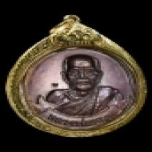 เหรียญหมุนเงินหมุนทอง 19 เม็ด นิยม