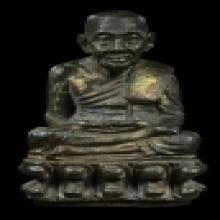 หลวงพ่อทวด วัดช้างให้ รุ่นทูลเกล้า ปีพ.ศ.2530