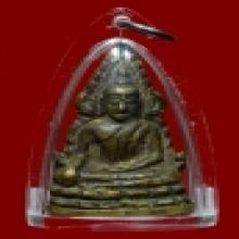ชินราชอินโดจีน พิมพ์C