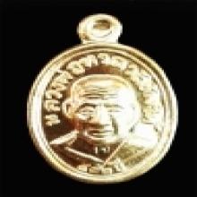 เม็ดแตงหลวงปู่ทวด รุ่น432 ชาตกาล เนื้อทองคำ No.3