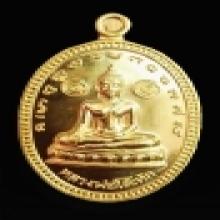 เหรียญทองคำ หลวงพ่อโต๊ะหักหลังอาจารย์ทอง No.11 รุ่นแซยิด93