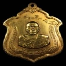 หลวงพ่อแดง  แม่ทัพทองคำ 2511 วัดเขาบันไดอิฐ