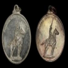 เหรียญพระเจ้าตากค่ายอดิศร สระบุรี
