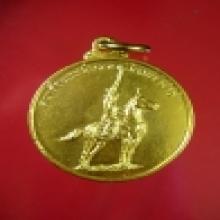 เหรียญทองคำพระเจ้าตาก ค่ายอดิศร ปี 14