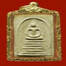 หลวงปู่ภู พิมพ์ ๗ ชั้น แขนกลม