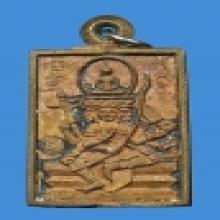 เหรียญหล่อพรหม เนื้อทองแดง หลวงปู่ดู่ องค์แชมป์ 2