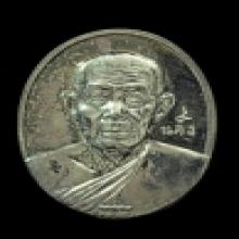 เหรียญเงินอ.นอง 80ปี วัดทรายขาว