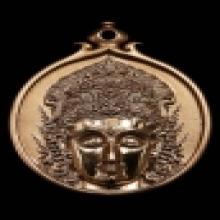 พระโพธิสัตว์ ประทานความสุข 58 ปี a.p.นวลชมพู อ.เฉลิมชัย
