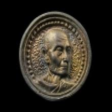 เหรียญล้อแม็ก