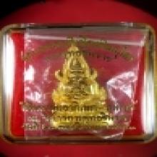 พระพุทธชินราช รุ่น ญสส. เนื้อทองคำ ปี 43 สวยแชมป์ กล่องเดิม