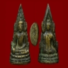 ชินราชอินโดจีนพิมพ์สังฆาฏิสั้นหน้าไทย