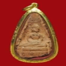 หลวงพ่อเนียม วัดน้อย เนื้อดิน พิมพ์พระประธานเล็กเลี่ยมทอง สว