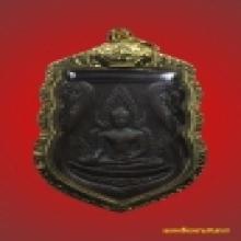 เหรียญพระพุทธชินราช อินโดจีน ปี 2485 สระอะจุด (บล็อคนิยม)