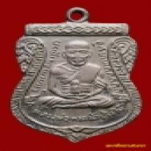 เหรียญหลวงพ่อทวด วัดช้างให้ รุ่นเลื่อนสมณศักดิ์ ปี 2508