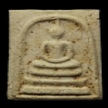 สมเด็จบางขุนพรหมปี2509พิมใหญ่เกศทะลุซุ้มพิมพซี