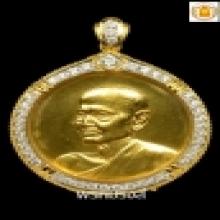 เหรียญ 100 ปีสมเด็จโตฯวัดระฆังฯ เนื้อทองคำ 4.1 ซม.