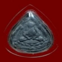 ปิดตาหลวงปู่ภู เนื้อชินตะกั่ว วัดท่าฬ่อ จ.พิจิตร