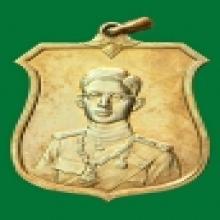 เหรียญราชาภิเษกปี 2493
