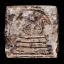 พระสมเด็จบางขุนพรหม พิมพ์สังฆาฏิมีหู ติดโบว์ที่ 4 สวยมากครับ