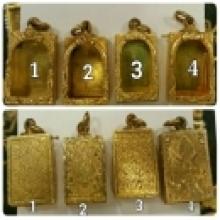 ตลับทองคำใส่พระผงของขวัณวัดปากน้ำ