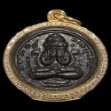 เหรียญปิดตาพังพระกาฬ เครายาว เนื้อนวะพรายเงิน ปี 2532 นครศรี
