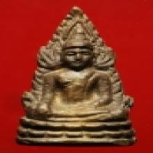 พระพุทธชินราช อินโดจีน 2485 พิมพ์ต้อ สวยสุดขีด