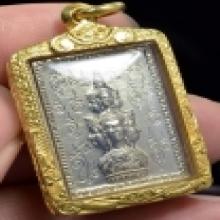 เหรียญแสตมป์หลักเมือง ปี 30 พิมพ์กรรมการ  เนื้ออัลปาก้า