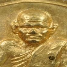 เหรียญขวัญถุง หลวงพ่อเงิน 2515 กะไหล่ทอง