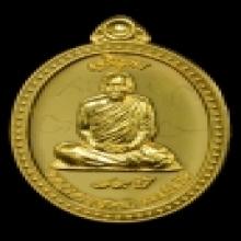 เหรียญทองคำ รุ่น