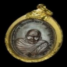 เหรียญรุ่นแรกอาจารย์นำ ( นิยม )