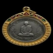 เหรียญทรงผนวช บล็อคนิยมเจดีย์เต็ม ปี2508