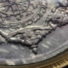 เหรียญปิดตาพังพระกาฬ เครายาว