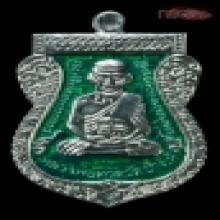 หลวงปู่ทวด ๑๐๐ ปี อ.ทิม เนื้อเงินลงยาสีเขียว เบอร์ ๒๑๖