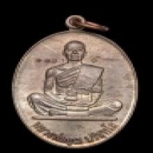 วัดบึงนาง รุ่น เศรษฐี เนื้อนวะเลข 1221 เลขสวยเหรียญสวยครับ