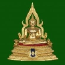 พระพุทธชินราช ปลัดวิชัย วัดสันติวิหาร