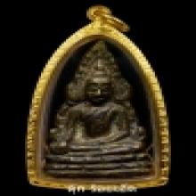 พระพุทธชินราช รุ่นอินโดจีน ปี2485
