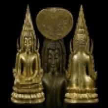 พระพุทธชินราชอินโดจีน พิมพ์แต่ง สวยมากครับ องค์พระฟอร์มใหญ่